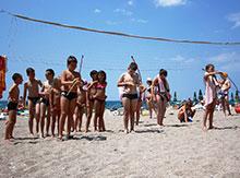 В импровизированном тире на берегу Адриатического моря собрались представители всех провинций и началось состязание