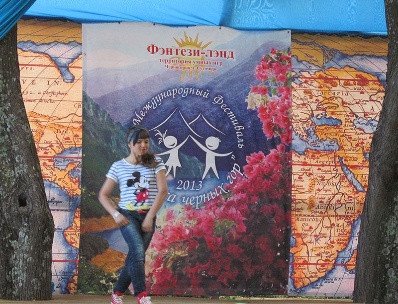 Люда Макарова – победительница и любимица публики