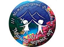 Сегодня земля  Фэнтези переливается всеми цветами радуги, ведь у нас конкурсный день Фестиваля!