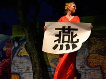 А это иероглиф Янь, который стал символом-гербом одного из Царств